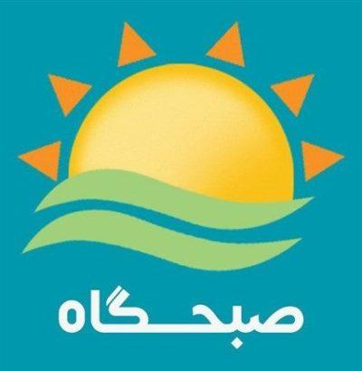 صبحگاه ویژه شهادت حضرت امام حسن مجتبی علیه السلام